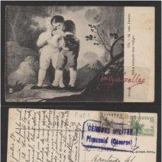 Sellos: POSTAL GOYA 776 MUSEO DEL PRADO -NIÑOS INFLANDO VEJIGA -AÑO 1939 CENSURA MILITAR PLASENCIA (CÁCERES). Lote 102964835