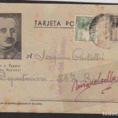 Sellos: TARJETA POSTAL PATRIÓTICA DE MEDINA ( VALLADOLID ) AÑO 1939 CENSURA MILITAR MEDINA DEL CAMPO. Lote 102969479
