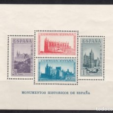 Briefmarken - 1938 EDIFIL Nº 847 / ** / - 103139663