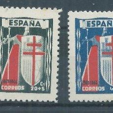 Sellos: R25/ ESPAÑA NUEVOS ** , 1943, EDF. 970/73, CAT. 25,00€, PRO TUBERCULOSOS. Lote 103156400