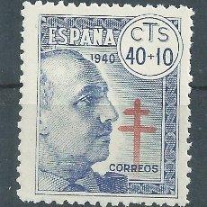 Sellos: R25.G13/ ESPAÑA NUEVOS ** MNH, FRANCO 1940, EDF. 938, CAT. 3,75€. Lote 103158480
