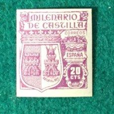 Sellos: AÑO 1944. MILENARIO DE CASTILLA. Nº 974 SIN DENTAR.. Lote 103240427