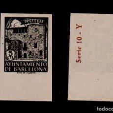 Sellos: 00A3-10-1 AYUNTAMIENTO DE BARCELONA CASA PADELLAS EDIFIL Nº 46S VARIEDAD SIN NUMERACION SIN DENTAR. Lote 103451427