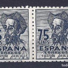 Sellos: EDIFIL 1013 CENTENARIO NACIMIENTO DE CERVANTES 1947 (VARIEDADES...1013T SIN PIE Y 1013M). MNH **. Lote 103494575