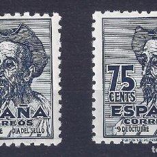 Sellos: EDIFIL 1013 CENTENARIO NACIMIENTO DE CERVANTES 1947 (VARIEDADES...1013T SIN PIE Y 1013M). MNH **. Lote 103495235