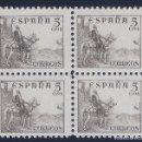 Sellos: EDIFIL 816B CID 1937-1940 (BLOQUE DE 4). LUJO. VALOR CATÁLOGO: 176 €. MNH **. Lote 103838223
