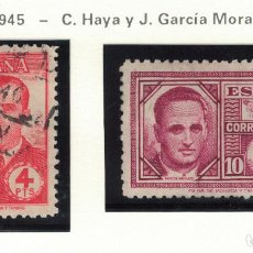 Sellos: SPAIN. HAYA Y GARCIA MORATO. EDIFIL 991-992 (1945). SERIE COMPLETA USADA.. Lote 103875907