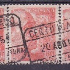 Sellos: CL5-8- FRANCO MATASELLOS CERTIFICADO BALNEARIO DE FORTUNA MURCIA (3 SELLOS). Lote 103892803