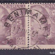 Sellos: CL5-8- FRANCO 25 CTS LILA OSCURO MATASELLOS BENIMAMET VALENCIA (2 SELLOS). Lote 156784029