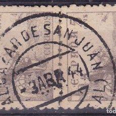 Sellos: CL5-8- CID 5 CTS FECHADOR ALCAZAR DE SAN JUAN CIUDAD REAL (2 SELLOS). Lote 103892811