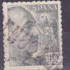 Sellos: CL5-9- FRANCO DG. MATASELLOS LINEAL. Lote 103892923