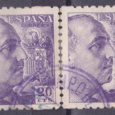 Sellos: CL5-9- FRANCO DG. MATASELLOS CARTERÍA AMPOLLA TARRAGONA (2 SELLOS). Lote 103892927