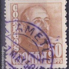 Sellos: CL5-13-FRANCO MATASELLOS VIOLETA LA AMETLLA TARRAGONA . Lote 103896287