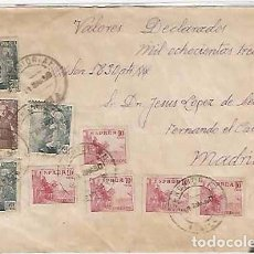 Sellos: FRENTE DE CARTA DE VALORES DECLARADOS CON LOS SELLOS ED. 1027+ 1053(3)+ 1045(3) DIRIGIDA DE . Lote 104035471