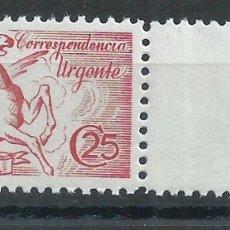 Sellos: R25/ ESPAÑA NUEVOS** 1939, EDF. 879, PEGASO. Lote 104044979