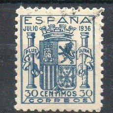 Sellos: ESPAÑA=EDIFIL Nº 801_ESCUDO DE ESPAÑA_MAGNIFICO EJEMPLAR_TENUE MATASELLO_BUEN CENTRAJE. Lote 104049803