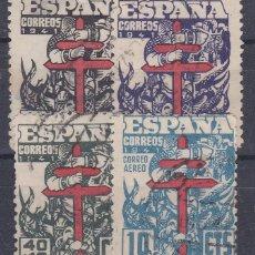 Sellos: Nº 948/51 PRO TUBERCULOSOS AÑO 1941 MATASELLADOS. . Lote 148034328