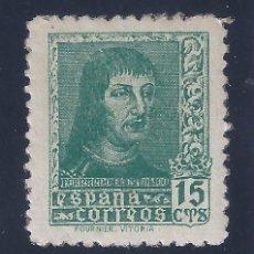 Sellos: EDIFIL 841 FERNANDO EL CATÓLICO 1938. MNH *. Lote 104626695