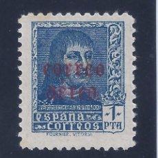 Sellos: EDIFIL 846 FERNANDO EL CATÓLICO 1938. CORREO AÉREO. MNH *. Lote 104628139