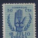 Sellos: EDIFIL 853 II ANIVERSARIO DEL ALZAMIENTO NACIONAL 1938. EXCELENTE CENTRADO. MNH **. Lote 104847379