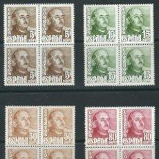 Sellos: ESPAÑA 1948 EDIFIL 1020/23** EN BLOQUES DE 4 . Lote 105185219