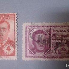 Sellos: 1945 - ESTADO ESPAÑOL - EDIFIL 991/992 - SERIE COMPLETA - CENTRADOS - HAYA Y MORATO.. Lote 105194059
