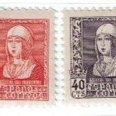 Briefmarken - SELLOS 1938 ISABEL LA CATÓLICA, EDIFIL Nº 855 A 860 * *. Excelente centraje - 105379943