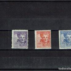 Sellos: SELLOS ESPAÑA EDIFIL AÑO 1942 (954-956) IV CENT. SAN JUAN DE LA CRUZ (NUEVO). Lote 105401267