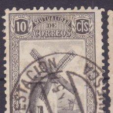 Sellos: CL2-24-BENÉFICO CORREOS MOLINO DE VIENTO MATASELLOS CANFRANC ESTACION HUESCA. Lote 156783566