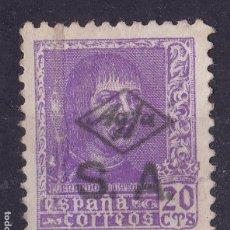Francobolli: BB10-FISCALES FERNANDO CATÓLICO SOBRECARGA AGFA. CALCADA AL DORSO (*) SIN GOMA. Lote 105935811
