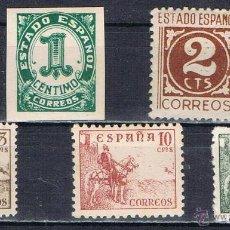 Sellos: AÑO 1940 (914-918) CIFRAS Y CID (NUEVO). Lote 106016119