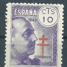 Sellos: TV_003.G13/ ESPAÑA NUEVOS ** MNH, FRANCO 1940, EDF. 936. Lote 239838065