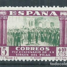 Sellos: R26.G20/ EDIFIL 890 MNH **, 1940, VIRGEN DEL PILAR. Lote 106633911