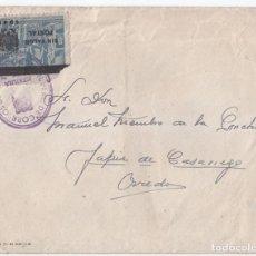 Sellos: SOBRE CONSERVA LA CARTA DE MADRID A TAPIA. 1941. FRANQUICIA CORREOS MADRID Y VIÑETA HUÉRFANOS.. Lote 106635055