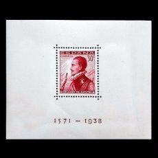 Briefmarken - ESPAÑA 1938. EDIFIL 862. BATALLA DE LEPANTO. JUAN DE AUSTRIA. -GOMA ORIGINAL- NUEVO** MNH - 57273949