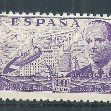 Sellos: R26.G13/ ESPAÑA EN NUEVO 1941/47, EDF, 947, CAT. 15,50 €, JUAN DE LA CIERVA, SIN CHARNELA CON GOMA. Lote 106978930