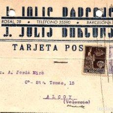 Sellos: TARJETA CIRCULADA J. JOLIS BARCONS DE BARCELONA A ALCOY (ALICANTE) - SELLO AYUNT. BARCELONA AÑO 1940. Lote 107007807