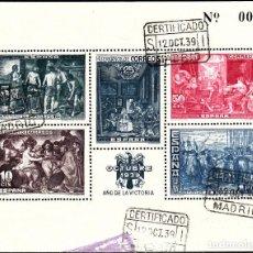 Sellos: BENEFICENCIA -USADO- -HUÉRFANOS DE CORREOS OCTUBRE 1939 HB. NUM. 34 CERTIFICADO EN MADRID. Lote 107118527