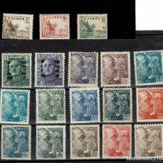 Sellos: FRANCO 1949 EDIFIL 1044-61 NUEVO**. SERIE COMPLETA. Lote 107374615