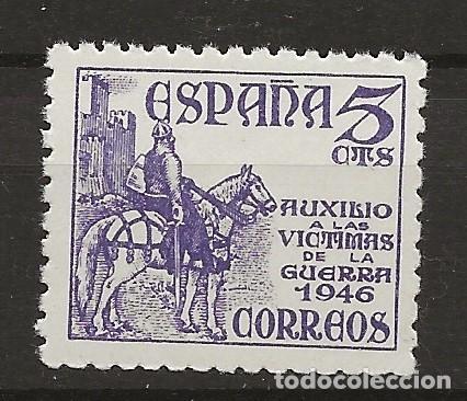 R26.G15 / ESPAÑA MNH**, 5 CENTIMOS EL CID, 1946, AUXILIO DE LAS VICTIMAS (Sellos - España - Estado Español - De 1.936 a 1.949 - Nuevos)