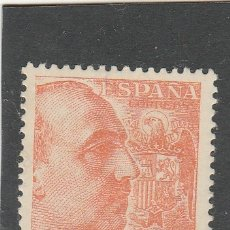Sellos: ESPAÑA 1949-53 - EDIFIL NRO. 1054 - GRAL. FRANCO - NUEVO - GOMA DAÑADA. Lote 107748856