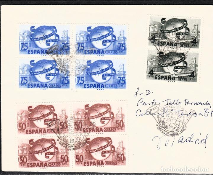 1949 CARTA CON MATASELLOS PRIMER DIA -ANIVERSARIO UPU NUMS 1063 A 1065 (Sellos - España - Estado Español - De 1.936 a 1.949 - Cartas)