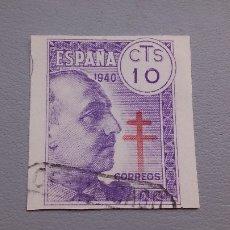 Sellos: 1940 - ESTADO ESPAÑOL - EDIFIL 936 -SIN DENTAR -PRO TUBERCULOSOS - PRECIO CATÁLOGO + 100€.. Lote 101928339