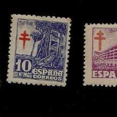 Sellos: ESTADO ESPAÑOÑ - PRO TUBERCULOSOS - EDIFIL 1017-19 - 1947. Lote 108023683