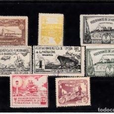 Sellos: FISCALES - LOTE DE 8 SELLOS FISCALES CON TEMA - MARINA, BARCOS,MAR--. Lote 108410075