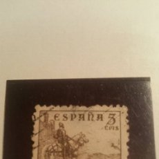 Sellos: 1937-41 5 CENTIMOS DE PESETA CID SIN PIE DE IMPRENTA SELLO CON CHARNELA. Lote 108698635