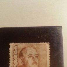 Sellos: ESPAÑA 1948, GENERAL FRANCO, 50 CENTIMOS . LO TENEMOS CON Y SIN CHARNELA. Lote 108706899