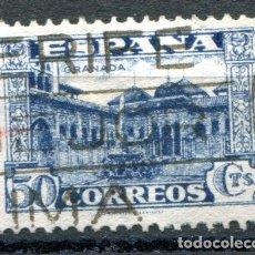 Sellos: EDIFIL 809. 50 CTS JUNTA DE DEFENSA. . Lote 109018683