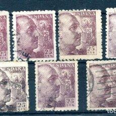 Sellos: EDIFIL 923. 7 SELLOS 25 CTS FRANCO DENTADO GRUESO, DISTINTOS COLORES.. Lote 109020163