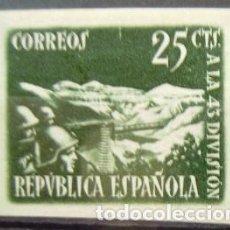Sellos: ESPAÑA - EDIFIL Nº 787 A - NUEVO ** CON GOMA ALTERADA - VER FOTO REVERSO. Lote 109033983